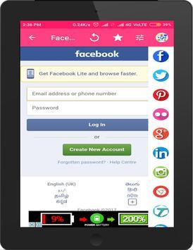 Social Pool screenshot 4