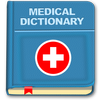 Medical Dictionary アイコン