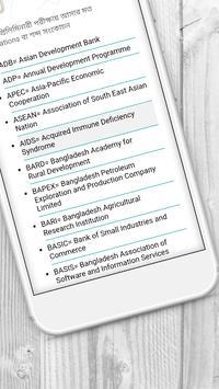 ইংরেজি পুর্নরূপ শিক্ষা ~ Abbreviation app screenshot 17