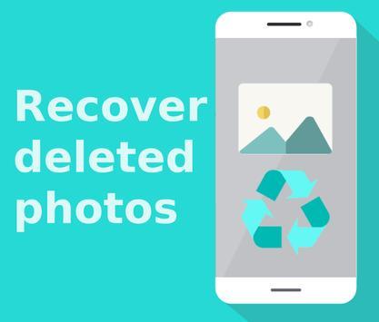 اعادة الصور حتى بعد الفورمات screenshot 1