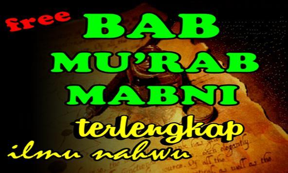 Bab murob Dan Mabni Terlengkap screenshot 2