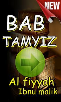 Bab Tamyiz kitab Al fiyyah poster