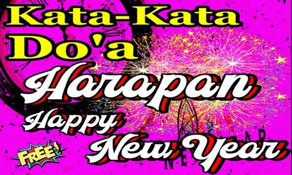 Kata Doa Harapan Ucapan Selamat Tahun Baru screenshot 1