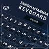 Zawgyi Myanmar Keyboard-icoon