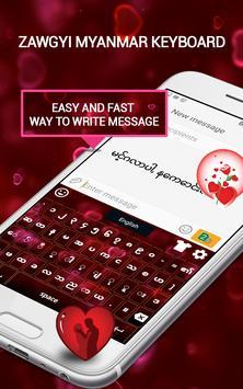 Zawgyi Myanmar Keyboard ảnh chụp màn hình 8