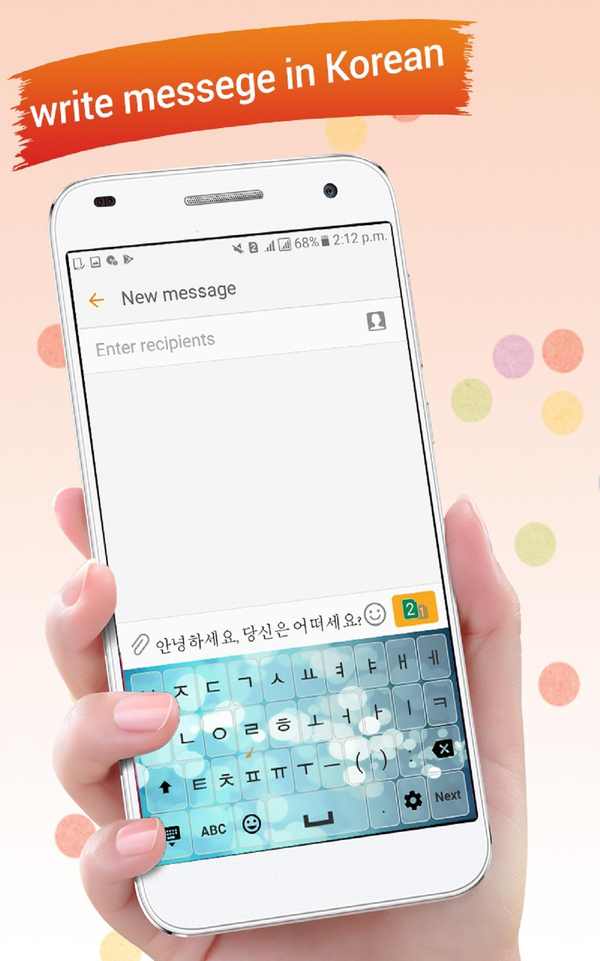 Korean Keyboard For Android Apk Download