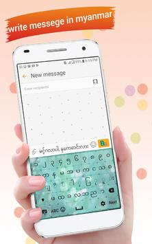 Myanmar Keyboard screenshot 10