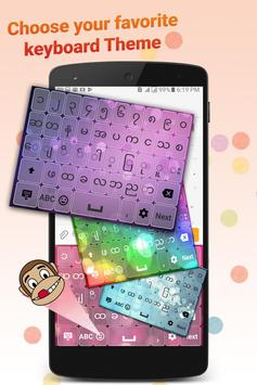 Myanmar Keyboard screenshot 1
