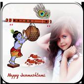 Radhe Krishna Photo Frames icon