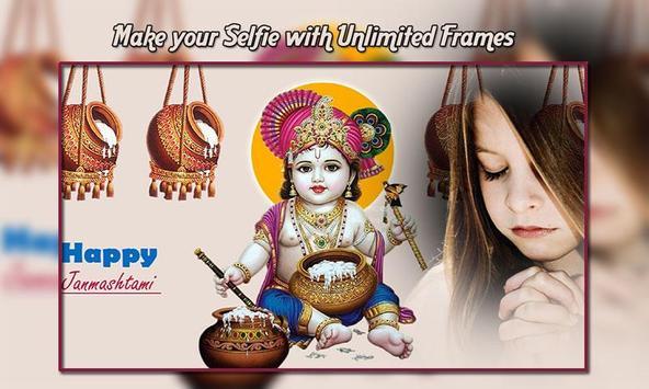 Radhe Krishna Photo Frames poster