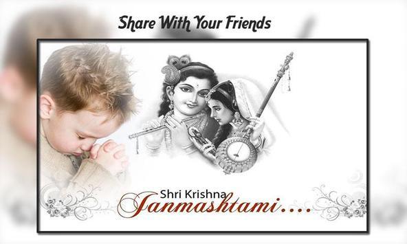 Radhe Krishna Photo Frames screenshot 2