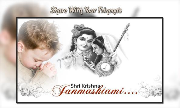 Radhe Krishna Photo Frames screenshot 5