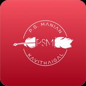 Tamizh Kavithai - PSM icon