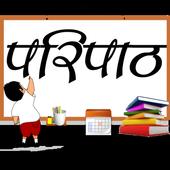 Paripath icon