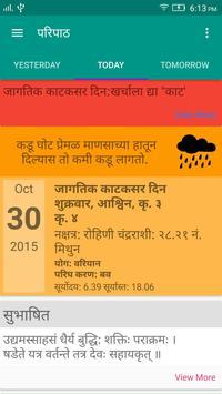 Paripath poster