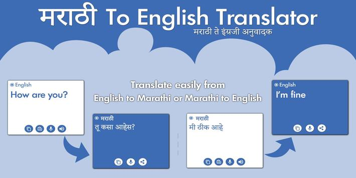 Marathi English Translator - Marathi Dictionary poster