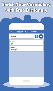 Marathi English Translator - Marathi Dictionary screenshot 2