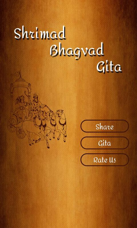 Bhagavad gita in english free book for android apk download.