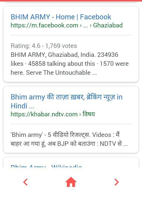 BHEEM ARMY BROWSER for Android - APK Download