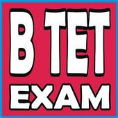 B TET (बिहार शिक्षक) EXAM icon