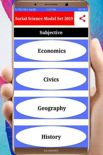 Bihar Board 10th Social Science Model Paper 2019 for Android