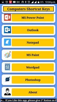 Computer shortcut key screenshot 2