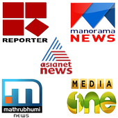 Asianet News Live Tv Channel | News Live Tv icon