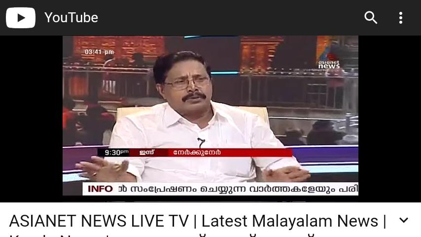 Asianet News Live Tv Channel | News Live Tv poster