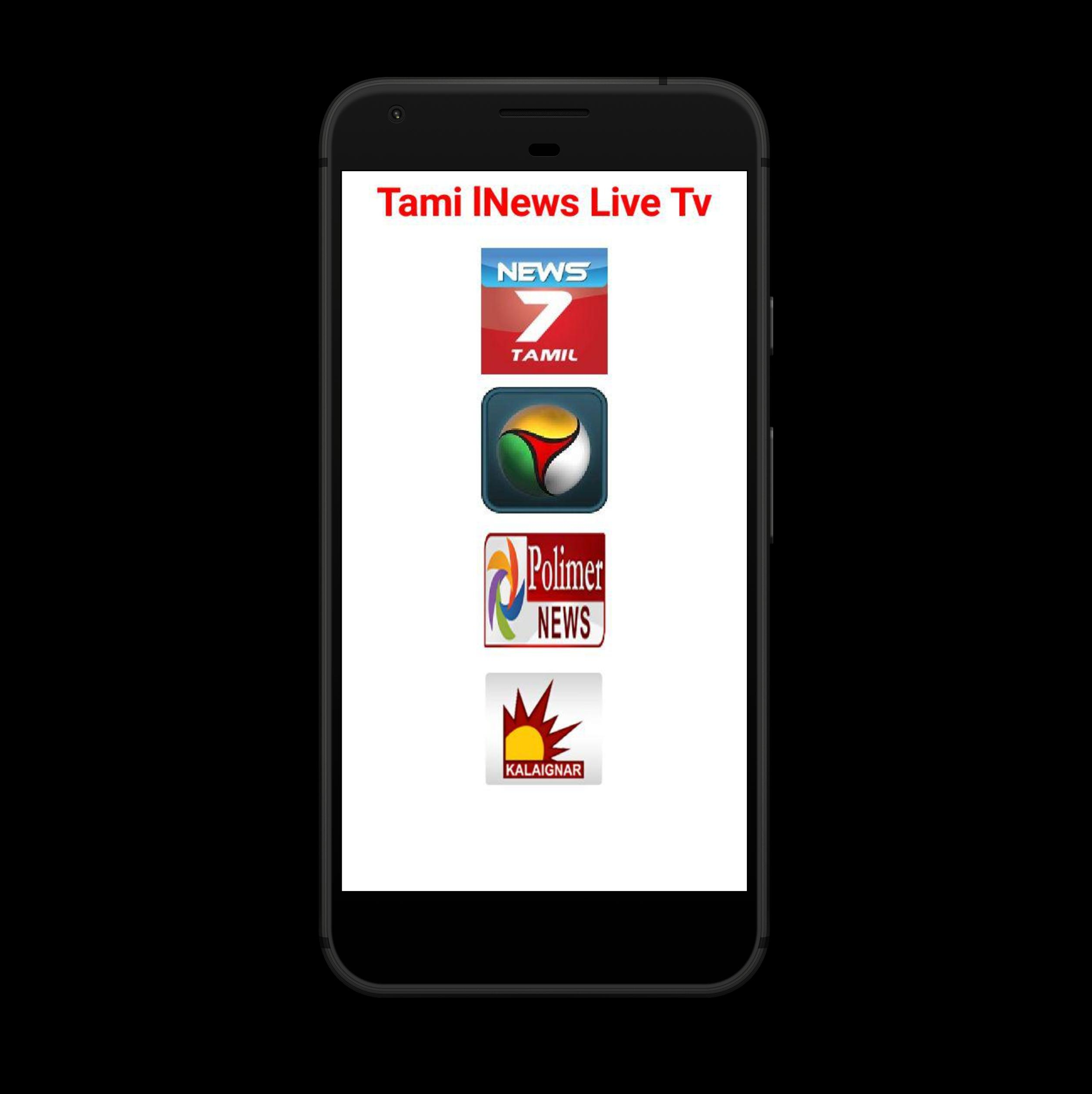 Tamil News Live Tv poster