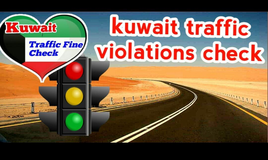 Kuwait Traffic Fines and Immigration check for Android - APK Download