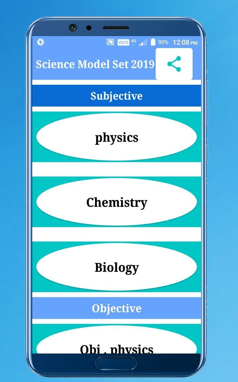 Bihar Board 10th Model Paper 2019 - Science for Android