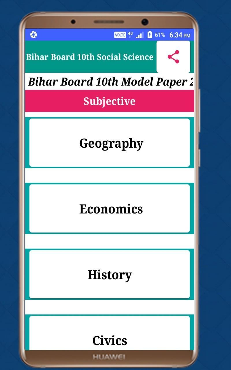 Bihar Board 10th Model Paper 2019 - Social Science for