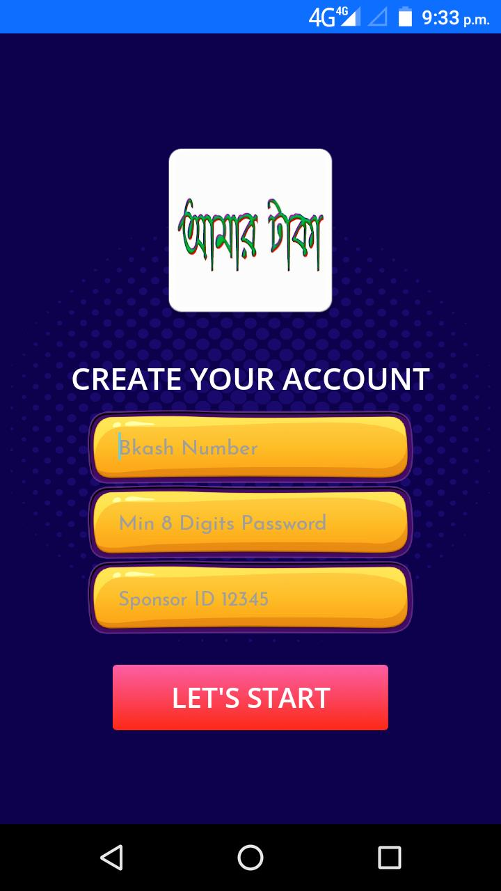 Amar Bkash for Android - APK Download