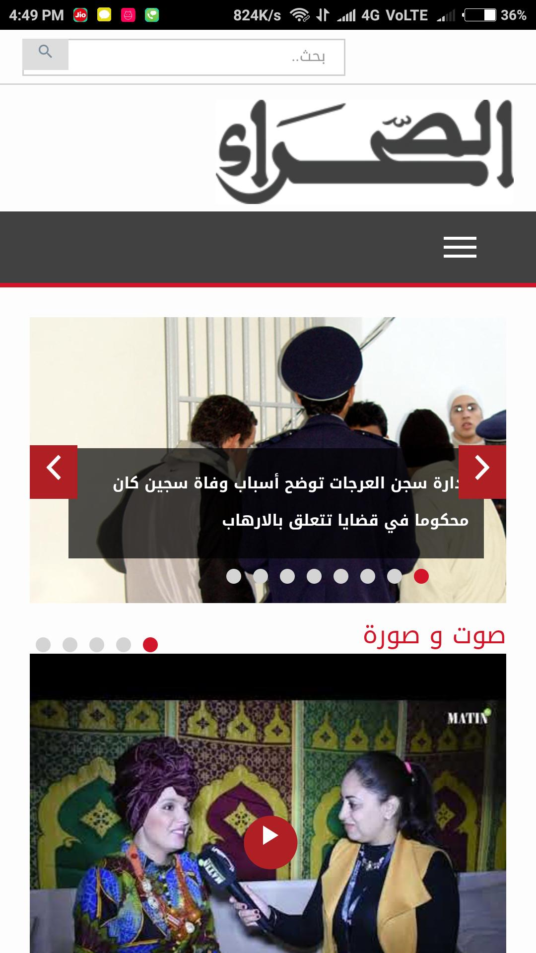 Arabic News Live for Android - APK Download