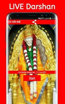 Sai Baba Shirdi Live Darshan (Free) poster