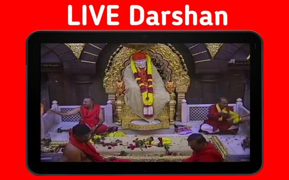 Sai Baba Shirdi Live Darshan (Free) screenshot 14