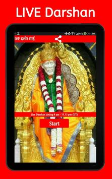 Sai Baba Shirdi Live Darshan (Free) screenshot 20