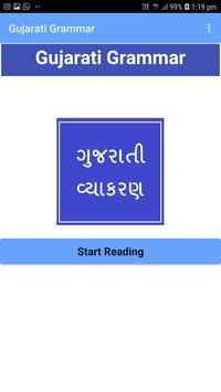 Gujarati Grammar poster