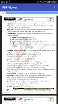 Gujarati Grammar screenshot 2