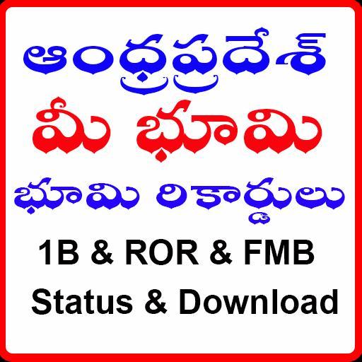 MEEBHOOMI TS GOV IN FMB - MEEBHOOMI - Andhra MeeBhoomi APK