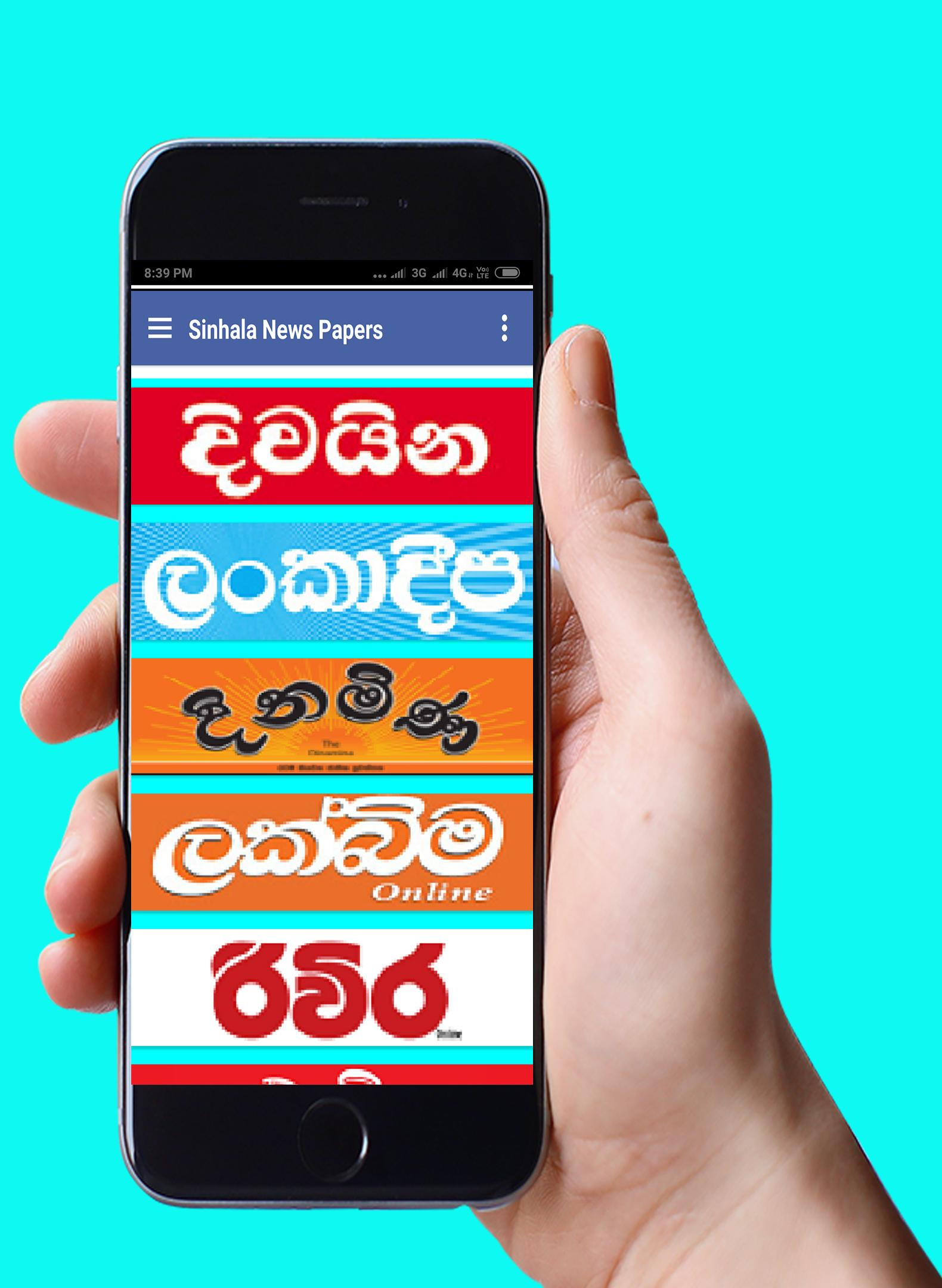 Sinhala News Papers for Android - APK Download