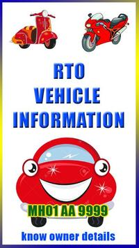 RTO Vehicle Information poster