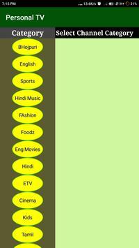 Personal News TV ( Live Channels) screenshot 1