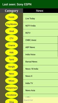 Personal News TV ( Live Channels) screenshot 4
