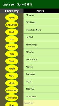 Personal News TV ( Live Channels) screenshot 6