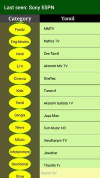Personal News TV ( Live Channels) screenshot 7