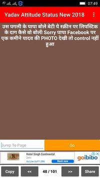 Yadav Attitude Status In hindi 2019(यादव शायरी) for