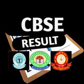 Exam Result Checker icon