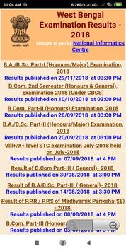 Exam Result Checker screenshot 6