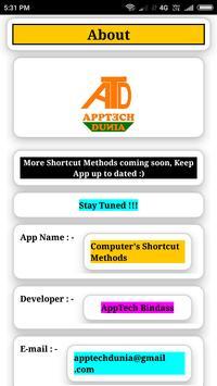 Computer's Shortcut methods screenshot 5